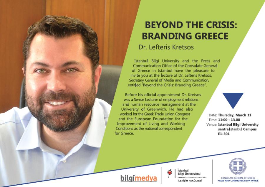 beyond the crisis - branding greece.png